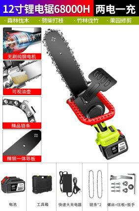 鋰電電鋸充電單手鋸家用小型戶外伐木電鏈鋸電動無線砍樹伐木鋸『xxs1622』