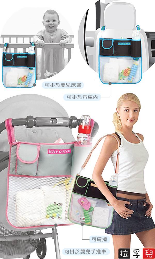 『121婦嬰用品館』拉孚兒 一網打盡推車收納袋(粉藍) 1