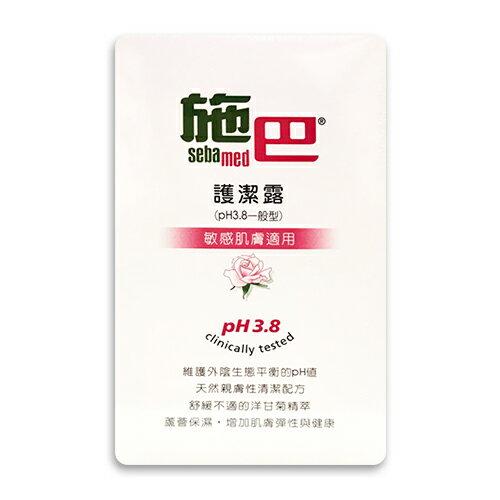 Sebamed施巴pH3.8衛生護潔露 200ML★衛立兒生活館★