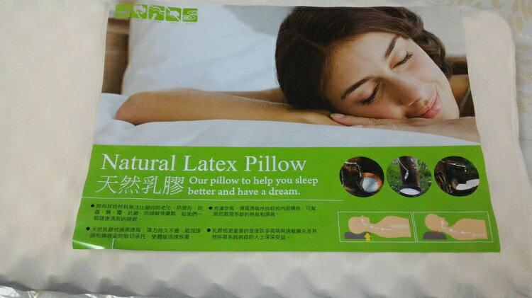 [床工坊]100%泰國乳膠---按摩顆粒型乳膠枕----夏季新品