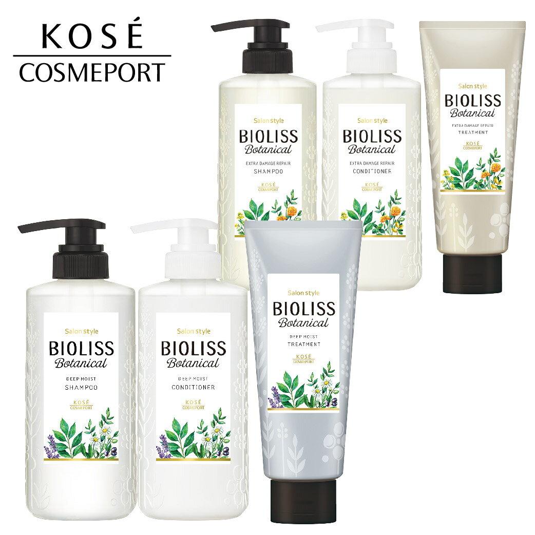 KOSE BIOLISS 苾歐莉絲 植物系 洗/潤/護(深層保濕/極效修護)