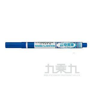 雄獅No.600酒精性奇異筆 - 藍