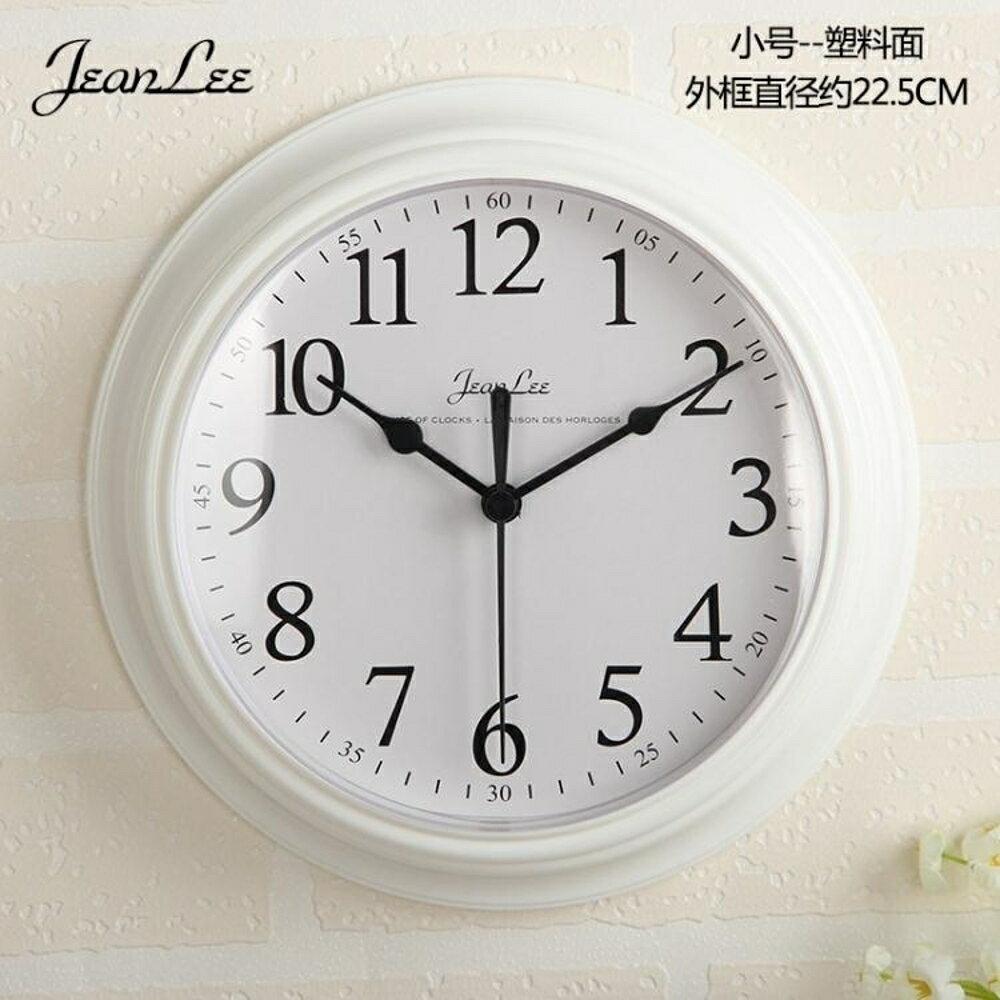 掛鐘 現代簡約鐘表掛鐘客廳臥室家用圓形電池數字時鐘掛表壁鐘 曼慕衣櫃