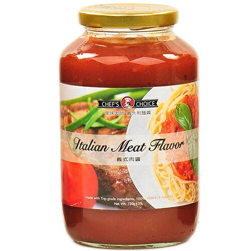 美味大師義大利麵醬~義式肉醬720g~愛買~