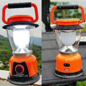 美麗大街【107051641】太陽能露營燈可充電太陽能爆亮提燈