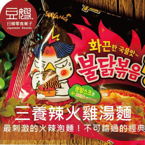 【豆嫂】韓國泡麵 三養 辣火雞湯麵