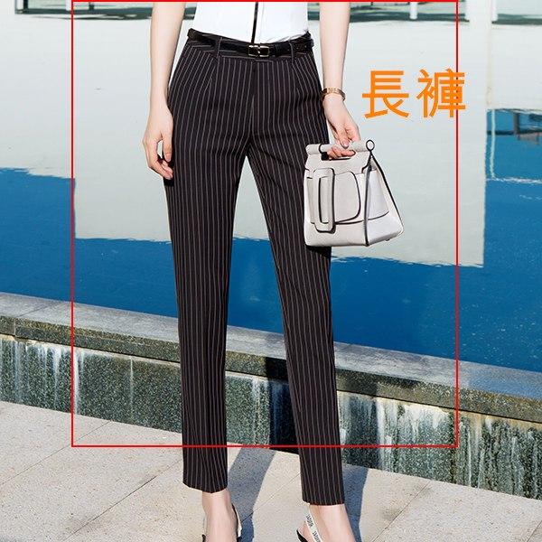 灰姑娘[8X004-PF]簡約條紋OL上班九分褲西裝褲(不含腰帶)~