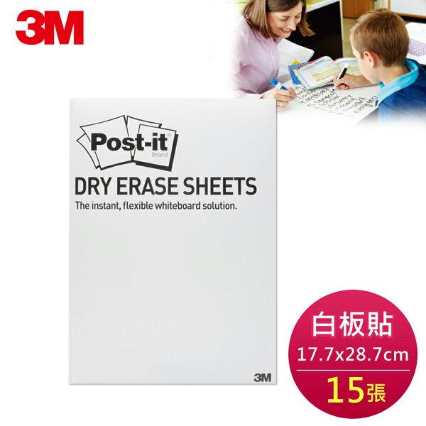 【3M】Post-it利貼狠黏DEF-PackReg多用途白板貼(7x11.375吋*15張)7100090790