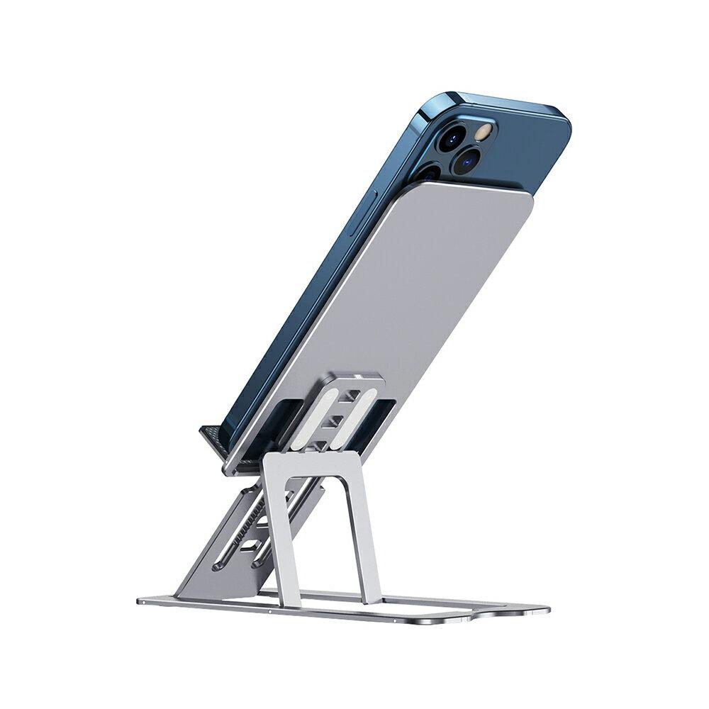 OMIA 鋁合金多段式折疊支架 超輕薄設計 隨身攜帶
