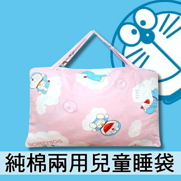 加大純棉款冬夏兩用鋪棉兒童睡袋【Doraemon哆啦A夢】日本正版卡通授權MIT臺灣製造 4.5X5尺 含枕心被胎收納袋 100%精梳棉表布~華隆寢具