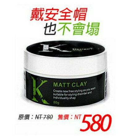 k髮蠟 絕對現貨 供應中 公司貨品 免運費 髮蠟 k