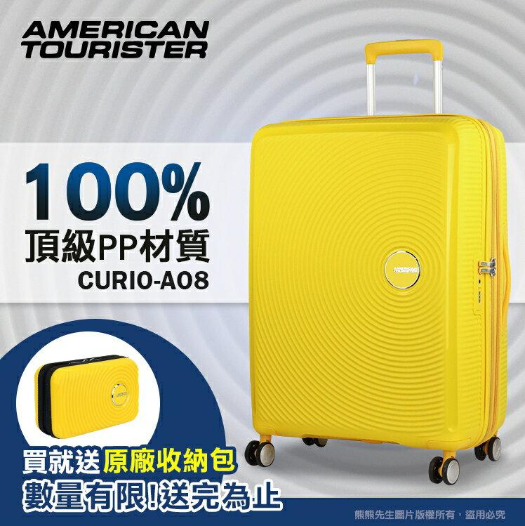 《熊熊先生》新秀麗American Tourister 行李箱 20吋大容量登機箱 霧面防刮 旅行箱 Curio 雙排大輪 TSA海關鎖 AO8 送原廠盥洗包 詢問另有優惠