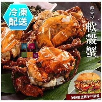 鮮美的軟殼蟹 海鮮烤肉  樂活生活館