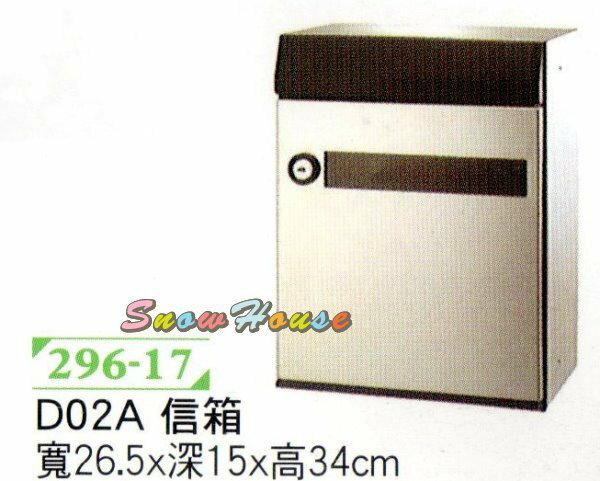 ╭☆雪之屋居家生活館☆╯296-17D02A信箱不鏽鋼收納箱郵件箱