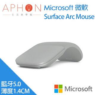 【Aphon生活美學館】Microsoft 微軟 Surface Arc Mouse 藍牙無線滑鼠 (淺灰)
