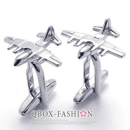 《 QBOX 》FASHION 配飾【W10021573】精緻個性立體飛機電鍍銅質造型袖扣