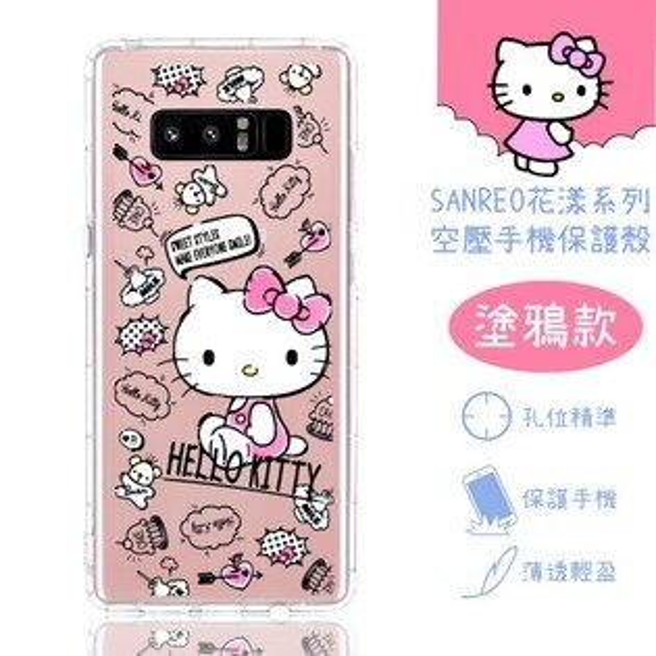 【HelloKitty】SamsungGalaxyNote8花漾系列氣墊空壓手機殼(塗鴉)