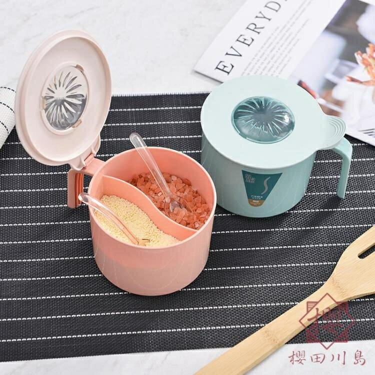 帶蓋調味罐廚房用品塑料調料盒鹽罐子調味瓶調料罐【櫻田川島】