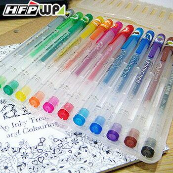 [周年慶限時限量]50元原價250元果汁味12色彩色筆D822-SP