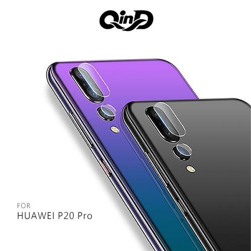 HUAWEI P20 Pro 鏡頭玻璃貼(兩片裝)