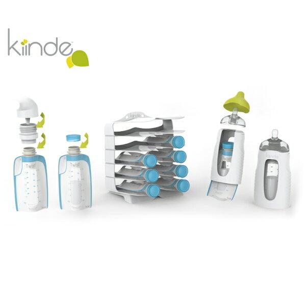小奶娃婦幼用品:Kiinde-Twist新手組合包
