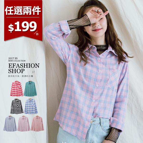 襯衫-粉彩格紋長袖襯衫-eFashion 預【F17101880】