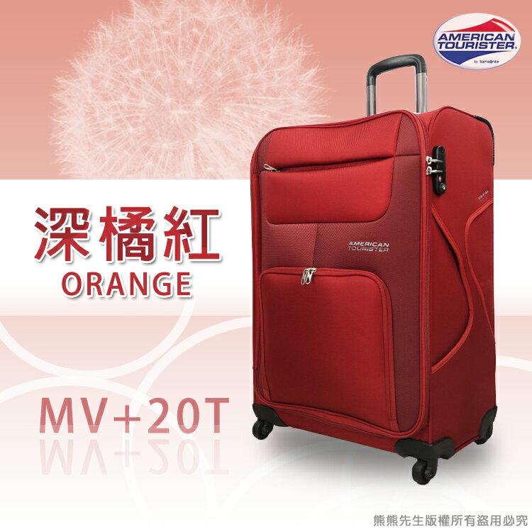 《熊熊先生》新秀麗Samsonite美國旅行者 MV+系列行李箱18吋輕量布箱登機箱 超大容量 TSA國際海關密碼鎖 20T 送好禮