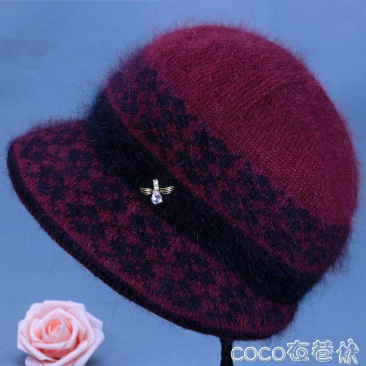 中年人帽子 老人帽子女奶奶秋冬天兔毛線針織保暖盆帽中老年人媽媽加絨厚棉帽【居家家】