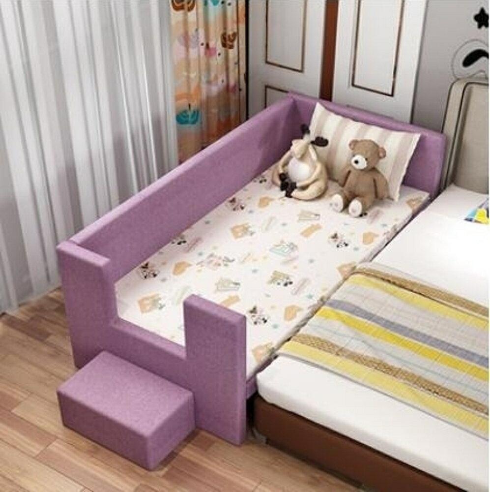 實木兒童床 拼接大床男孩加寬床單人兒童帶床邊床小床女孩布藝【天天特賣工廠店】