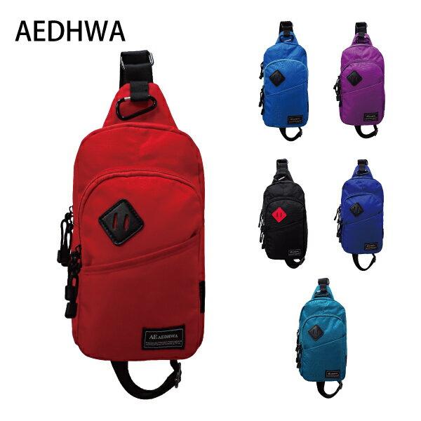 70-6045-1 新色《AEDHWA愛德華》輕便豬鼻單肩背包 (六色)