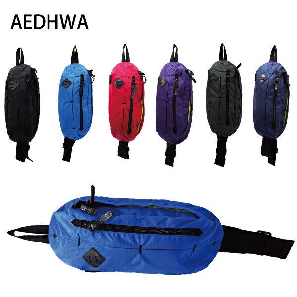 80-6023《AEDHWA愛德華》亮色豬鼻子尼龍腰包/單肩胸包 (七色)