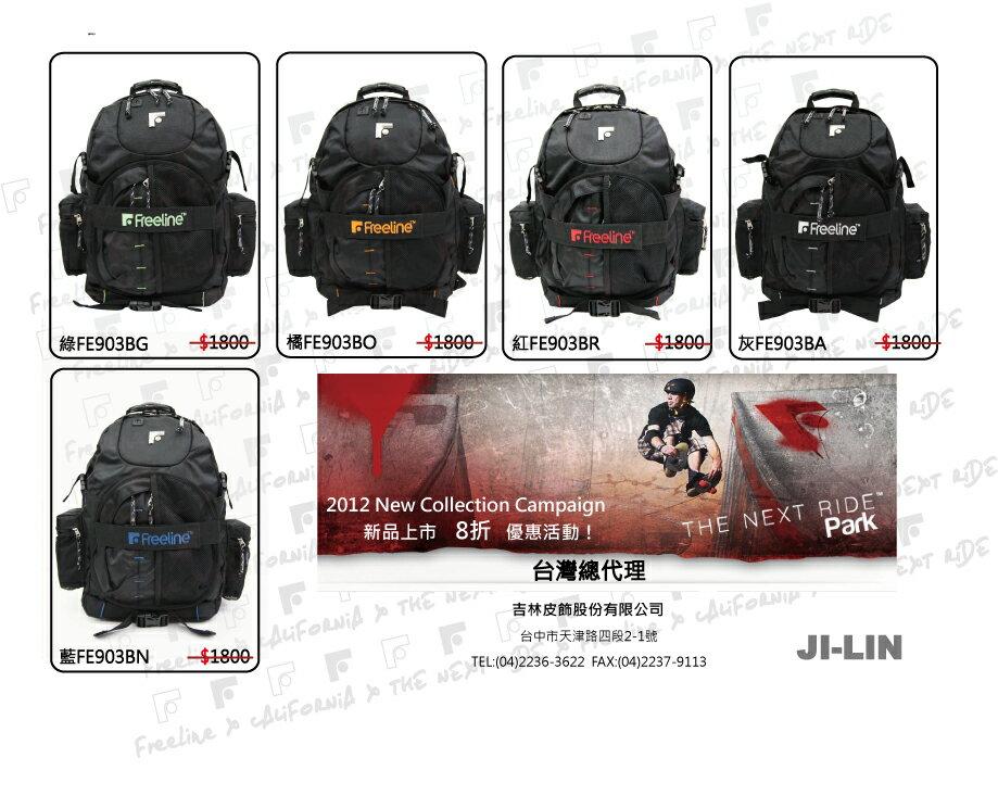 FE903【Freeline】≡ 台灣總經銷美國潮流正品 ≡ 後背包