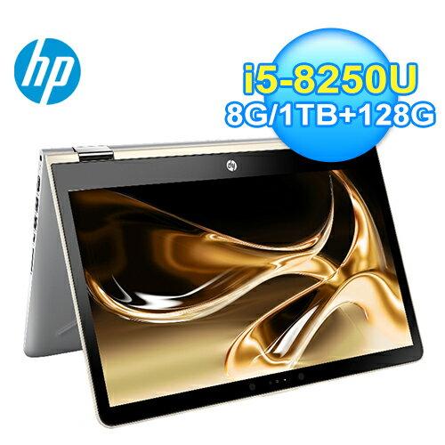 HPPavilionx36014-ba155tx(3LE24PA)家用筆電【三井3C】