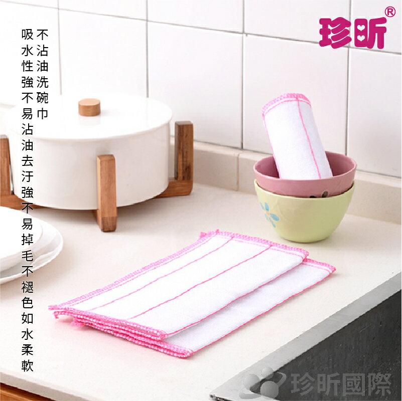 【珍昕】【3入組】5層夾棉居家洗碗巾(約長28x寬28cm)/抹布/菜瓜布/海棉/洗碗/廚房清潔