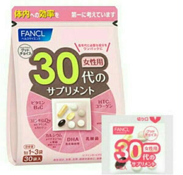 FANCL 芳珂 女性專用30代 七合一綜合活力營養素30袋錠裝 【JE精品美妝】