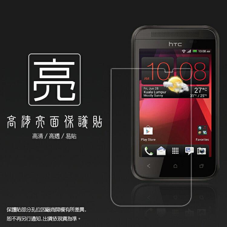 全盛網路通訊 亮面螢幕保護貼 HTC Desire 200 102E 保護貼 軟性 高清 亮貼 亮面貼 保護膜 手機膜