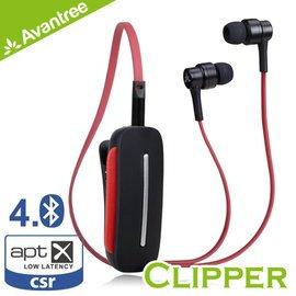 *╯新風尚潮流╭*Avantree Clipper 領夾 式 藍牙 接收器 入耳 式 藍芽 耳機 套件組 AS7