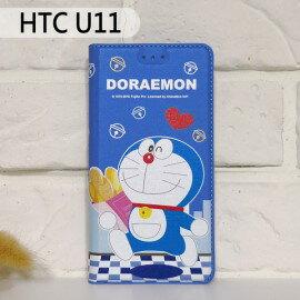 哆啦A夢皮套[麵包]HTCU11(5.5吋)小叮噹【正版授權】