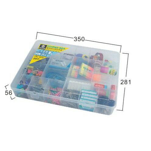 【聯府】看的見20格收納盒 TFL-020 收納盒 20格 整理盒  TFL-020 飾品收納盒