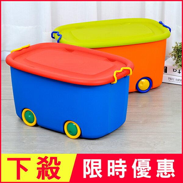 原價$860|2入-日本MAKINOU玩具收納有蓋整理箱(附輪)|台灣製 收納置物 塑膠書櫃衣櫥 收納車