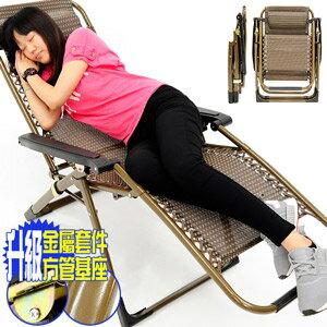 時代廣場:方管雙層無重力躺椅(送杯架)無段式躺椅斜躺椅.折合椅摺合椅折疊椅摺疊椅.涼椅休閒椅扶手椅戶外椅子.靠枕透氣網.傢俱傢具特賣會C022-005