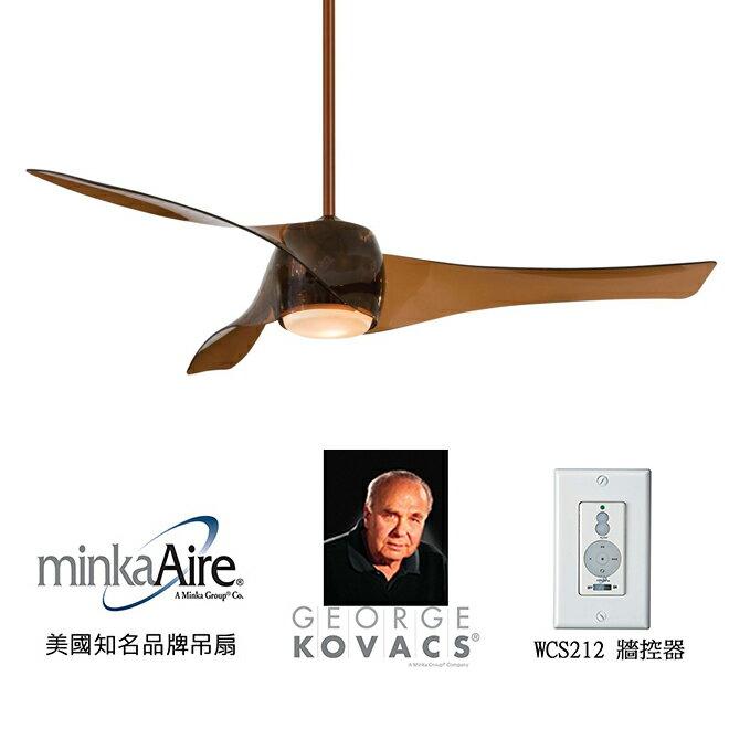 <br/><br/>  [top fan] MinkaAire Artemis 58英吋吊扇附燈(F803-CPBR)棕色<br/><br/>