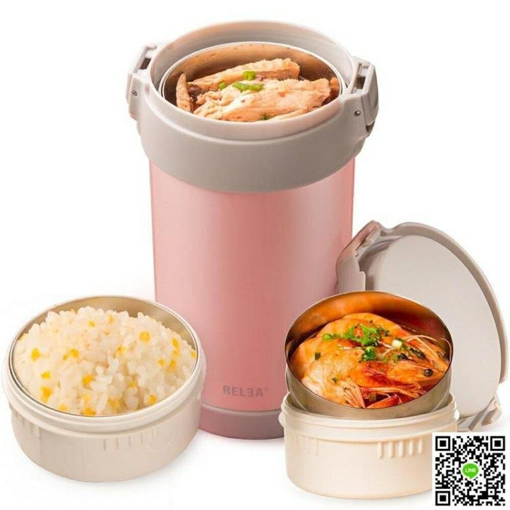 不銹鋼保溫桶 便當盒學生燜燒杯壺成人多層飯盒3層提鍋 MKS小宅女 聖誕節禮物