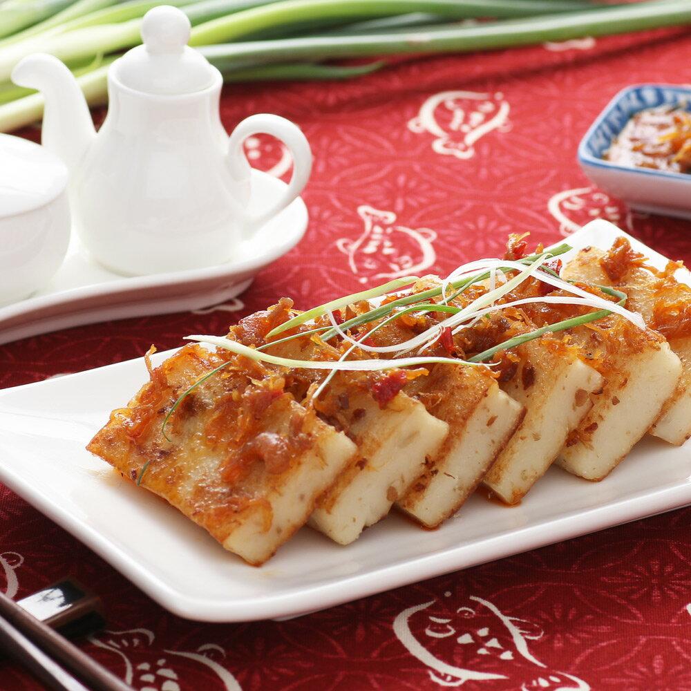 【名廚美饌】 XO醬蘿蔔糕(無辣)