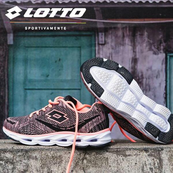 【巷子屋】義大利第一品牌-LOTTO樂得女款編織第二代風動PLUS運動慢跑鞋[6290]黑桔超值價$1112免運