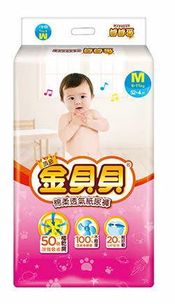 【金貝貝】棉柔透氣紙尿褲 XL(40+4)片x1包
