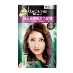 LIESE【莉婕】頂級涵養髮膜染髮霜 5自然棕色