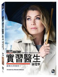 實習醫生第12季(6碟)DVD