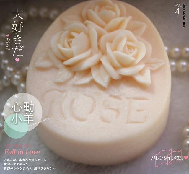 心動小羊^^DIY手工皂工具矽膠模具肥皂香皂模型矽膠皂模藝術皂模具餅乾燥型三朵玫瑰