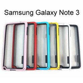 雙料軟邊框 Samsung Galaxy Note 3 N900 N900U